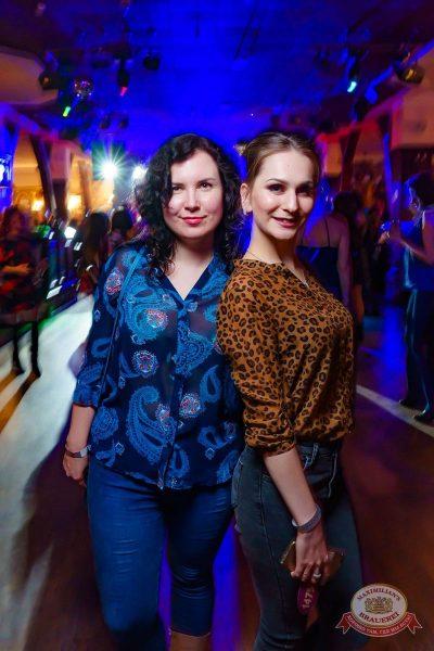 DFM: 11 лет танцуем Уфу, 3 ноября 2018 - Ресторан «Максимилианс» Уфа - 65