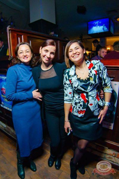 DFM: 11 лет танцуем Уфу, 3 ноября 2018 - Ресторан «Максимилианс» Уфа - 69