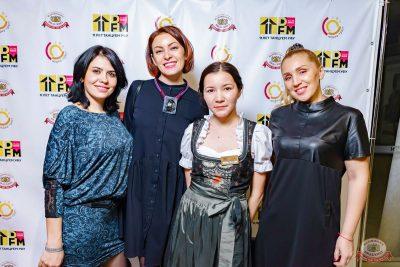 DFM: 11 лет танцуем Уфу, 3 ноября 2018 - Ресторан «Максимилианс» Уфа - 7