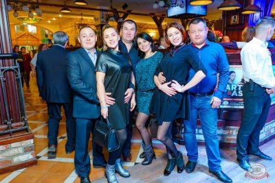 DFM: 11 лет танцуем Уфу, 3 ноября 2018 - Ресторан «Максимилианс» Уфа - 9