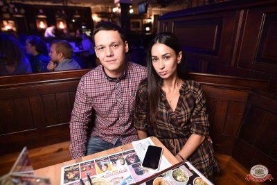 Света, 7 ноября 2018 - Ресторан «Максимилианс» Уфа - 21