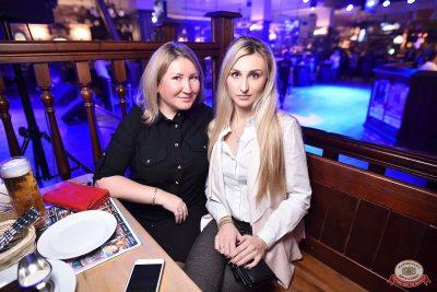 Света, 7 ноября 2018 - Ресторан «Максимилианс» Уфа - 23