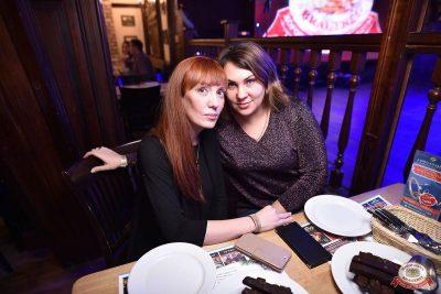 Света, 7 ноября 2018 - Ресторан «Максимилианс» Уфа - 24