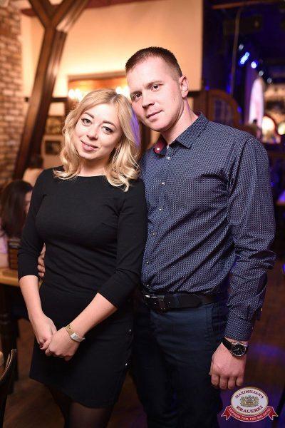 Света, 7 ноября 2018 - Ресторан «Максимилианс» Уфа - 26