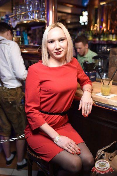 Света, 7 ноября 2018 - Ресторан «Максимилианс» Уфа - 27
