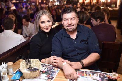 Света, 7 ноября 2018 - Ресторан «Максимилианс» Уфа - 33
