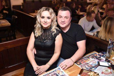 Света, 7 ноября 2018 - Ресторан «Максимилианс» Уфа - 34