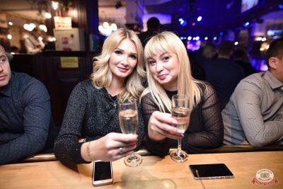 Света, 7 ноября 2018 - Ресторан «Максимилианс» Уфа - 38