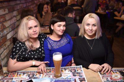 Света, 7 ноября 2018 - Ресторан «Максимилианс» Уфа - 43