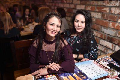 Света, 7 ноября 2018 - Ресторан «Максимилианс» Уфа - 46