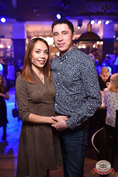 Света, 7 ноября 2018 - Ресторан «Максимилианс» Уфа - 47