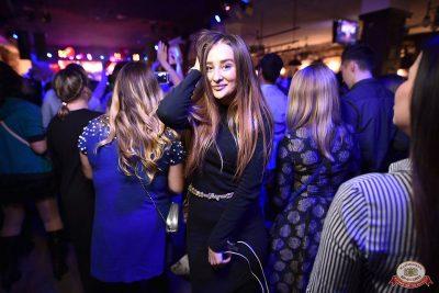 Света, 7 ноября 2018 - Ресторан «Максимилианс» Уфа - 50