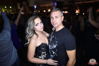 Света, 7 ноября 2018 - Ресторан «Максимилианс» Уфа - 51