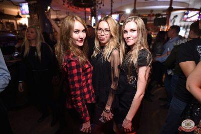Света, 7 ноября 2018 - Ресторан «Максимилианс» Уфа - 52