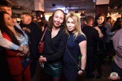 Света, 7 ноября 2018 - Ресторан «Максимилианс» Уфа - 53