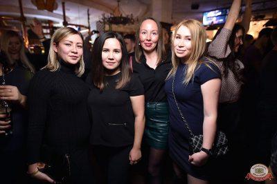 Света, 7 ноября 2018 - Ресторан «Максимилианс» Уфа - 54