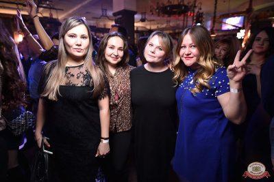 Света, 7 ноября 2018 - Ресторан «Максимилианс» Уфа - 57