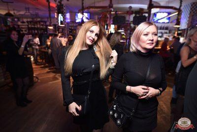 Света, 7 ноября 2018 - Ресторан «Максимилианс» Уфа - 8