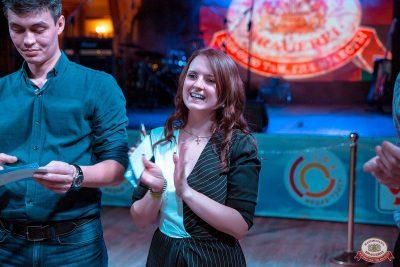 Вечеринка «Русского Радио» «Для своих», 9 ноября 2018 - Ресторан «Максимилианс» Уфа - 13