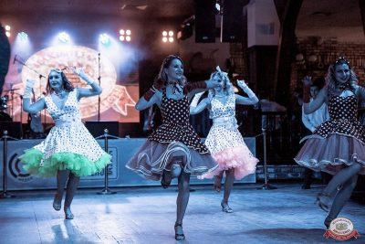 Вечеринка «Русского Радио» «Для своих», 9 ноября 2018 - Ресторан «Максимилианс» Уфа - 16