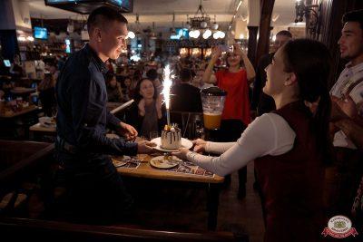 Вечеринка «Русского Радио» «Для своих», 9 ноября 2018 - Ресторан «Максимилианс» Уфа - 22