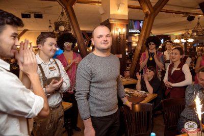 Вечеринка «Русского Радио» «Для своих», 9 ноября 2018 - Ресторан «Максимилианс» Уфа - 29