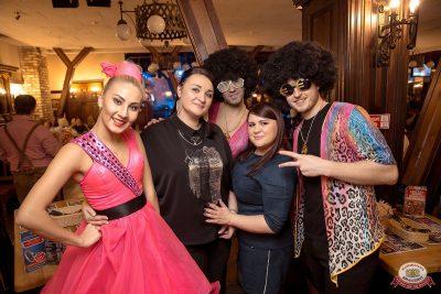 Вечеринка «Русского Радио» «Для своих», 9 ноября 2018 - Ресторан «Максимилианс» Уфа - 30