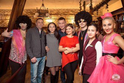 Вечеринка «Русского Радио» «Для своих», 9 ноября 2018 - Ресторан «Максимилианс» Уфа - 31