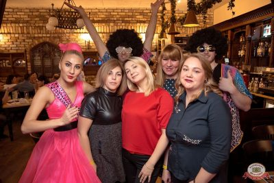 Вечеринка «Русского Радио» «Для своих», 9 ноября 2018 - Ресторан «Максимилианс» Уфа - 32