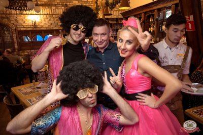 Вечеринка «Русского Радио» «Для своих», 9 ноября 2018 - Ресторан «Максимилианс» Уфа - 33
