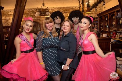 Вечеринка «Русского Радио» «Для своих», 9 ноября 2018 - Ресторан «Максимилианс» Уфа - 35