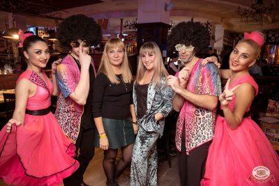 Вечеринка «Русского Радио» «Для своих», 9 ноября 2018 - Ресторан «Максимилианс» Уфа - 37
