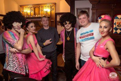 Вечеринка «Русского Радио» «Для своих», 9 ноября 2018 - Ресторан «Максимилианс» Уфа - 39