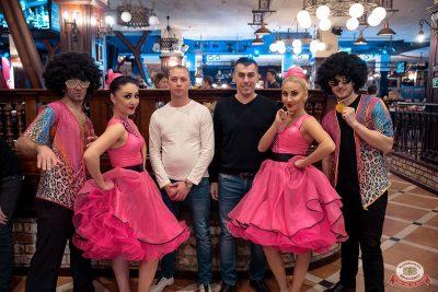 Вечеринка «Русского Радио» «Для своих», 9 ноября 2018 - Ресторан «Максимилианс» Уфа - 4