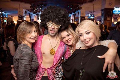 Вечеринка «Русского Радио» «Для своих», 9 ноября 2018 - Ресторан «Максимилианс» Уфа - 44