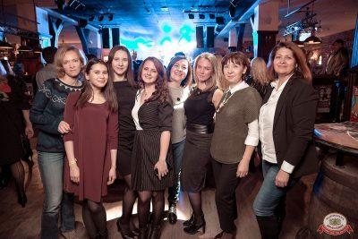Вечеринка «Русского Радио» «Для своих», 9 ноября 2018 - Ресторан «Максимилианс» Уфа - 45
