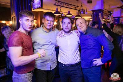 Вечеринка «Русского Радио» «Для своих», 9 ноября 2018 - Ресторан «Максимилианс» Уфа - 46