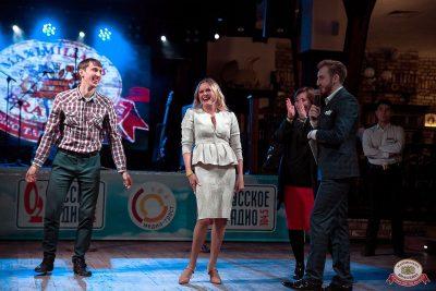Вечеринка «Русского Радио» «Для своих», 9 ноября 2018 - Ресторан «Максимилианс» Уфа - 5