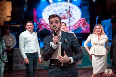 Вечеринка «Русского Радио» «Для своих», 9 ноября 2018 - Ресторан «Максимилианс» Уфа - 7