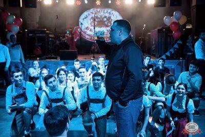 «Дыхание ночи»: «The circus», 10 ноября 2018 - Ресторан «Максимилианс» Уфа - 10