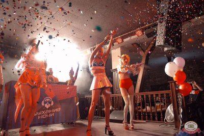 «Дыхание ночи»: «The circus», 10 ноября 2018 - Ресторан «Максимилианс» Уфа - 14
