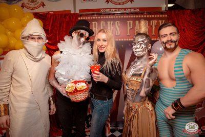 «Дыхание ночи»: «The circus», 10 ноября 2018 - Ресторан «Максимилианс» Уфа - 2