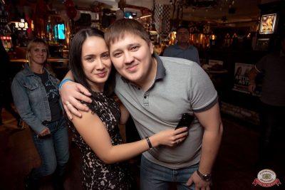«Дыхание ночи»: «The circus», 10 ноября 2018 - Ресторан «Максимилианс» Уфа - 21