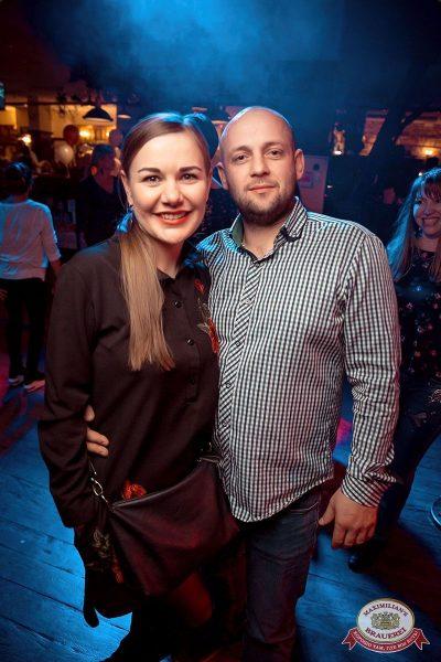 «Дыхание ночи»: «The circus», 10 ноября 2018 - Ресторан «Максимилианс» Уфа - 27