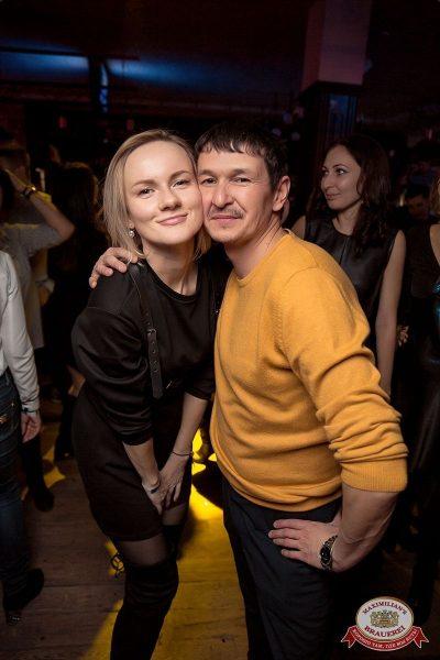 «Дыхание ночи»: «The circus», 10 ноября 2018 - Ресторан «Максимилианс» Уфа - 42