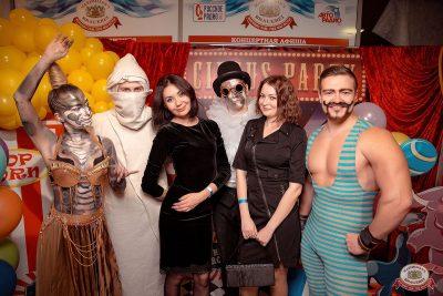 «Дыхание ночи»: «The circus», 10 ноября 2018 - Ресторан «Максимилианс» Уфа - 5