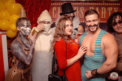 «Дыхание ночи»: «The circus», 10 ноября 2018 - Ресторан «Максимилианс» Уфа - 6