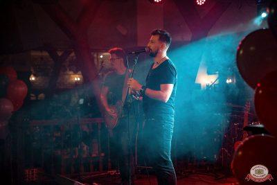 «Дыхание ночи»: «The circus», 10 ноября 2018 - Ресторан «Максимилианс» Уфа - 9