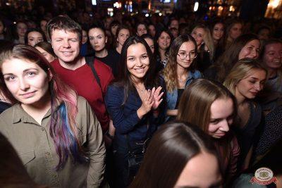 Therr Maitz, 14 ноября 2018 - Ресторан «Максимилианс» Уфа - 19