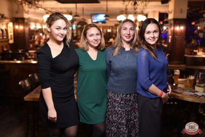Therr Maitz, 14 ноября 2018 - Ресторан «Максимилианс» Уфа - 21